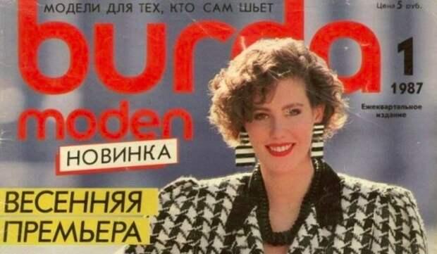 СССР коллекция фото 17.jpg