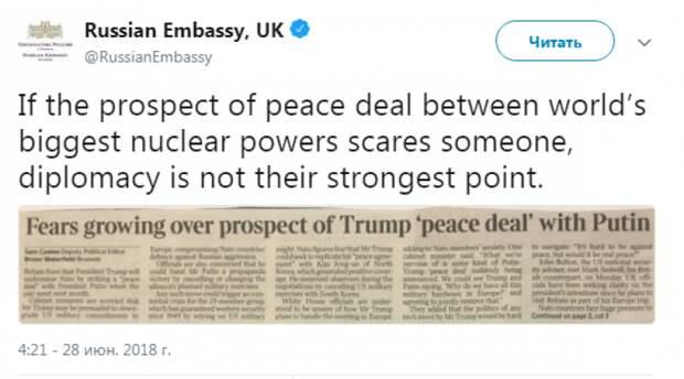 Дипломатия не ваш конек: посольство РФ в Лондоне ловко ответило на претензии Великобритании