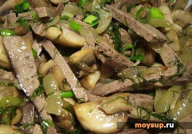 Потрясающе вкусный салат из печени с грибами