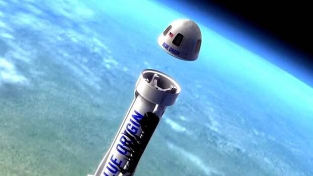 Туристическое судно Blue Origin Space