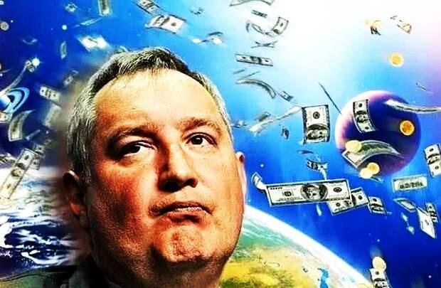 """Дмитрий Рогозин: """"Я против капитализма. Это худшее, что создано людьми"""""""
