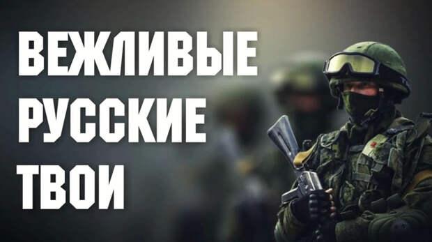 Почему Россия не добивает Украину