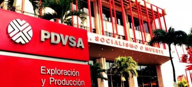 Венесуэла создала для экспорта дешевую марку нефти
