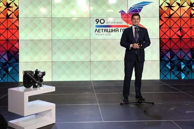Глава ЯНАО принял участие в праздновании 90-летия становления СМИ региона