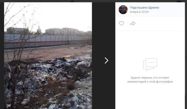 Свалку бытового мусора на Волоколамке устранили – префектура