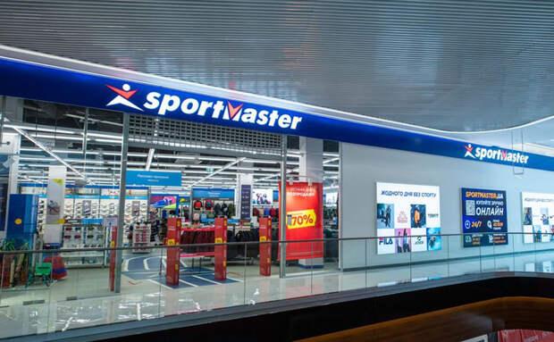 СБУ объяснила причину введения санкций против «Спортмастера»