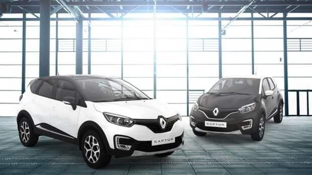 Компания Renault запустила в России систему онлайн-продаж