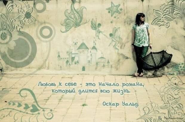 Аромат восхищения собой.Gloria Cacharel