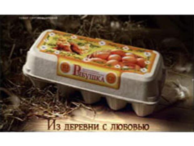 E-generator.ru определил самые креативные рекламные агентства 2006 года