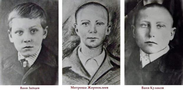 Школьники, которым хватило смелости бороться с захватившими деревню фашистами.