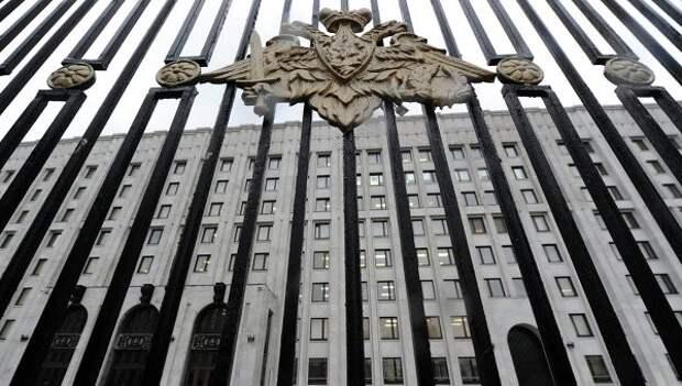Минобороны объяснило решение не приглашать Украину на конференцию по безопасности