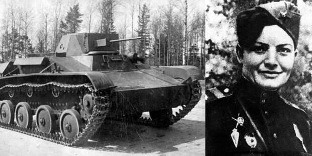 Гвардии сержант Екатерина Петлюк и танк Т-60