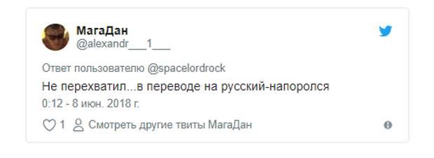 В Сети высмеяли бредящую Украину