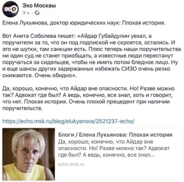 Как один башкир обдурил 300 московских евреев