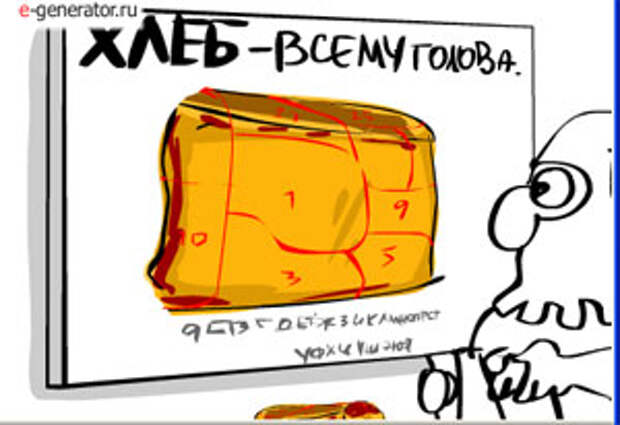 Идея для производителей хлеба: корки - отдельно, мякоть - отдельно!