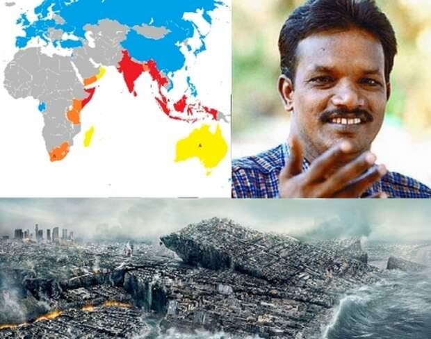 Индийский экстрасенс предрек катастрофу, которая произойдет непосредственно перед Новым годом