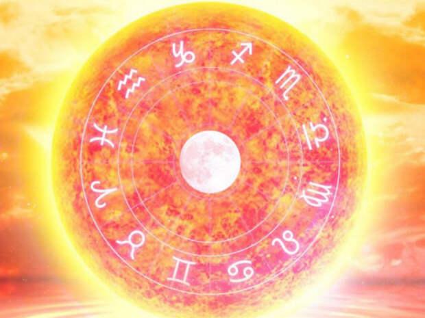 Солнце и его влияние на знаки зодиака