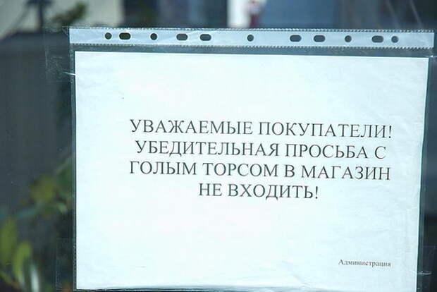 Объявление