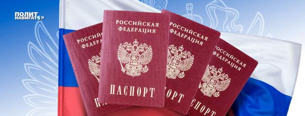По инициативе тягнибоковцев Рада может лишить украинского гражданства получивших российское