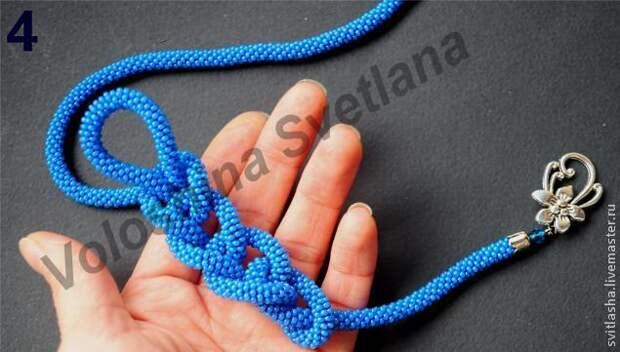 Как завязать косичкой, воздушной петлёй  лариат (вязанный жгут)
