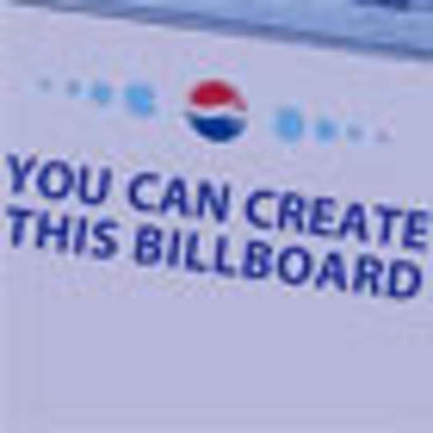 Пепси создает рекламный щит для Times Square с помощью своих потребителей