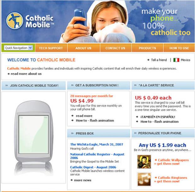 Мобильный контент для верующих