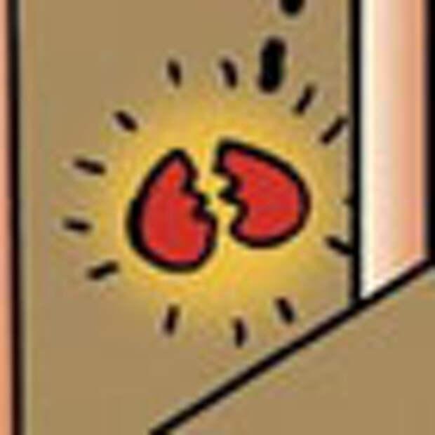 Клей для разбитых сердец