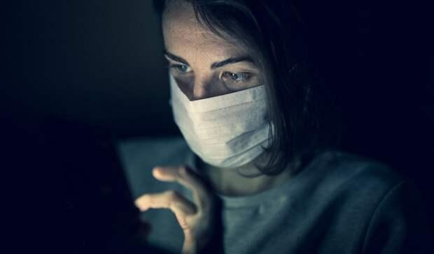 Число зараженных коронавирусом вРостовской области перевалило за79тыс