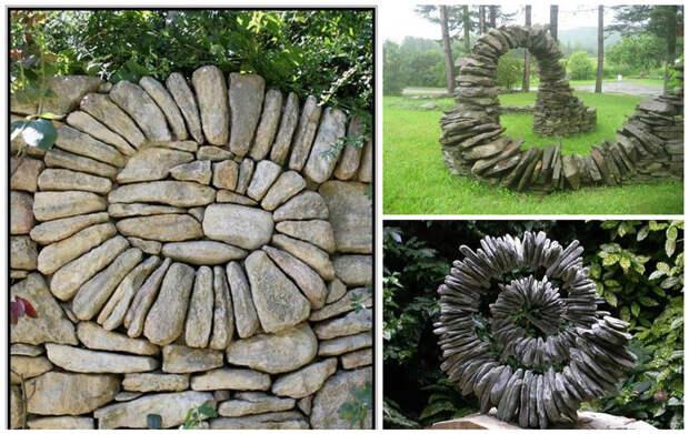 Каменная сказка