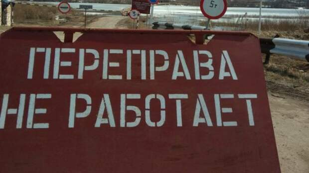 При проведении работ будут установлены дополнительные и временные знаки.  Фото: pressfoto.ru.