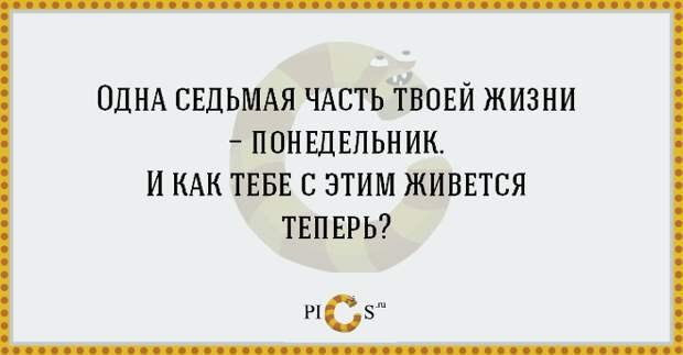 badmoodcards13
