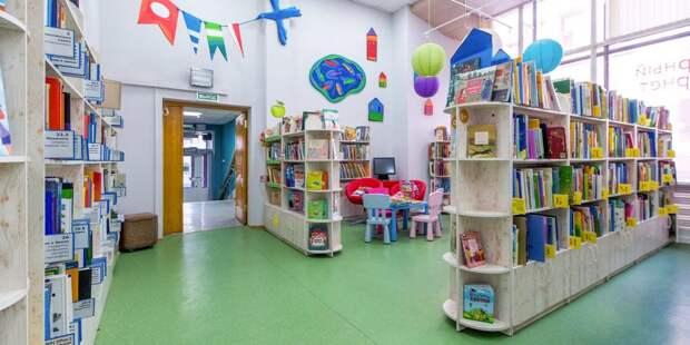 Библиотека на Полярной проведет серию бесплатных мастер-классов для детей