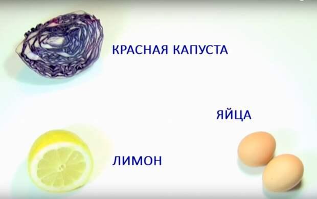 Неужели вы ещё не готовили синюю яичницу? Пора удивить домашних