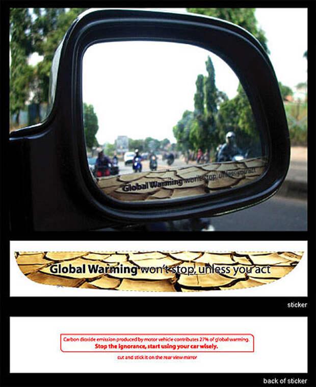 Глобальное потепление в боковом зеркале