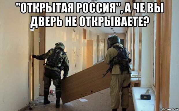 Ходорковскому светит новый срок
