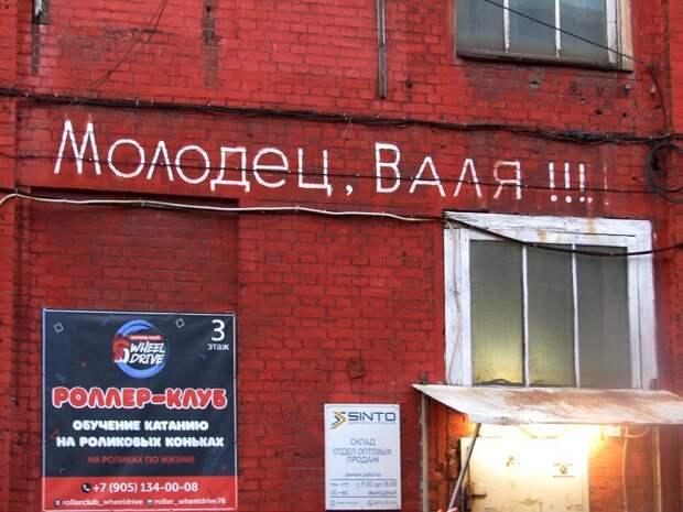 Культурный  Ярославль