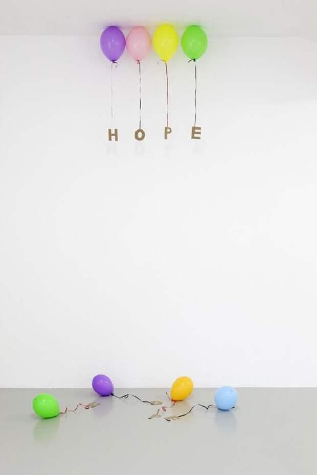Подвешеные шарики (и буквы)