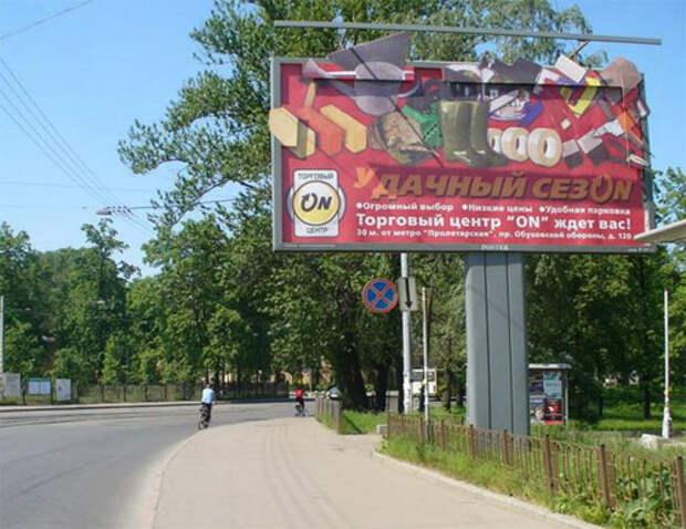 РГ «М-Лайнер» провела кампанию для «ON-ЦЕНТР» в Санкт-Петербурге