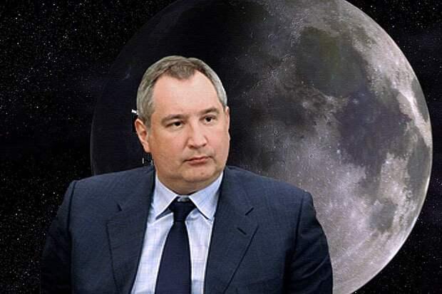 Рогозин иронично заметил, что Россия полетит на Луну чтобы проверить, были ли там американцы