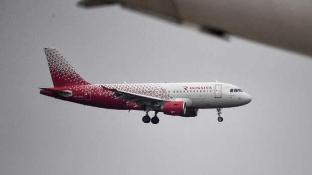 Названа причина отказа двигателя улетевшего изАнтальи вПетербург Airbus A319