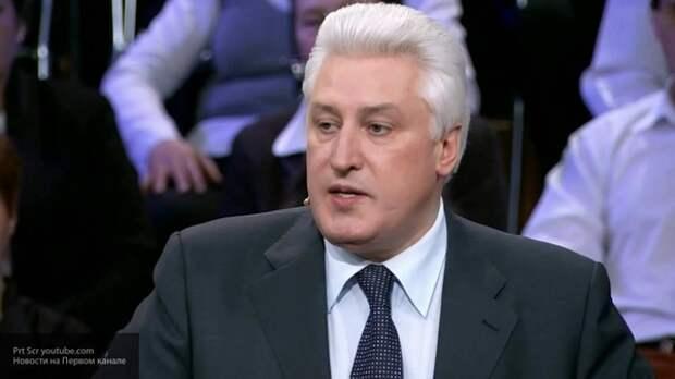 Коротченко объяснил, с какой целью дипломат США украл ж/д стрелку под Тверью