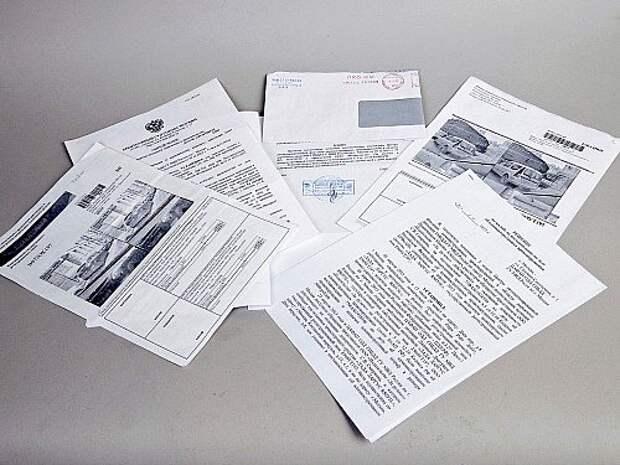 Как оплатить штраф за нарушение ПДД со скидкой