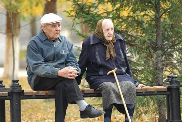 На рекламу пенсионной реформы потратят 256 млн рублей