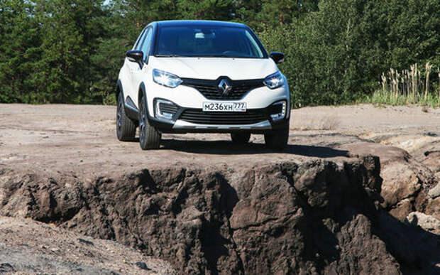5 плюсов и две спорные особенности Renault Kaptur