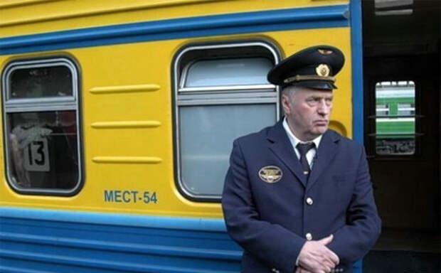 Как добраться в Крым на поезде