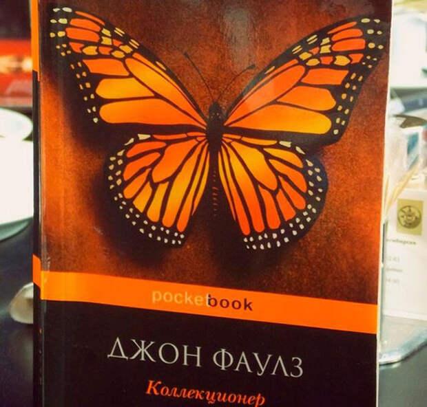 Захватывающие книги, которые можно прочесть за одну ночь