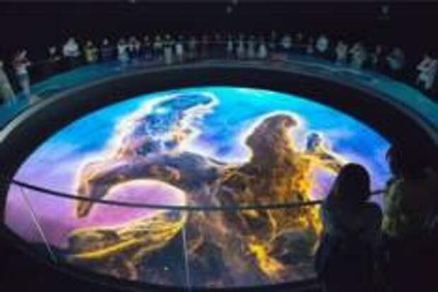Космический музей TeNQ
