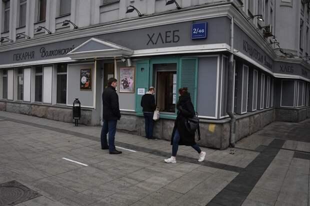 Более 5 тысяч компаний Москвы все-таки получили от Собянина рекомендации о переходе на удалеку