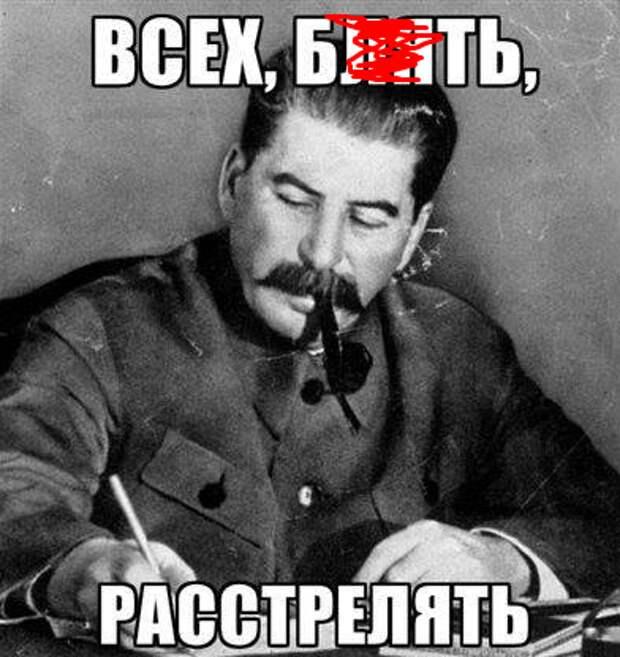 Кандидат в президенты США порадовал пользователей соцсетей ложной цитатой Иосифа Сталина