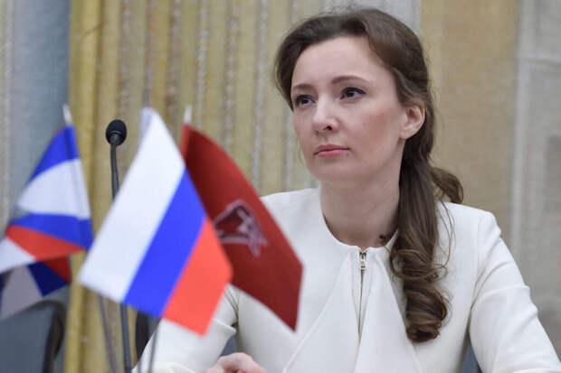 Детский омбудсмен Анна Кузнецова может стать вице-спикером Госдумы